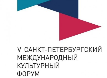 V Международный культурный форум в Санкт-Петербурге КультКино http://cultofcinema.com