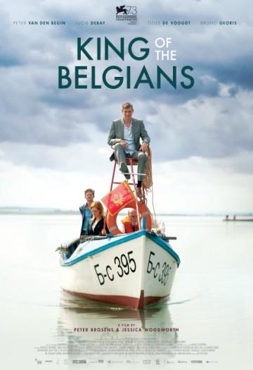 Король бельгийцев КультКино  http://cultofcinema.com