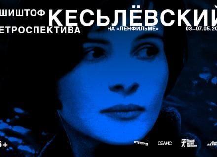 Кшиштоф Кесьлёковский КультКино cultofcinema.com