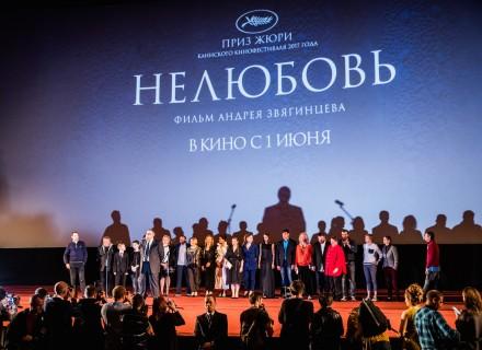 Премьера фильма Нелюбовь в Москве КультКино cultofcinema.com