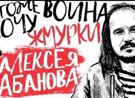Ретроспектива фильмов Алексея Балабанова КультКино cultofcinema