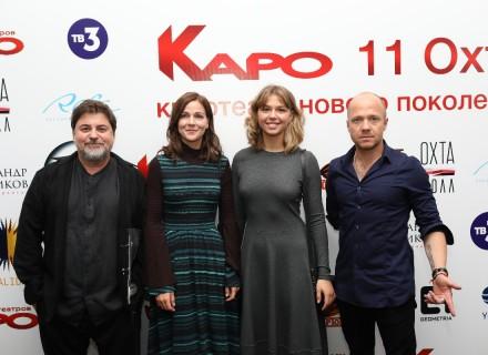 Премьера фильма Гоголь. Начало в Петербурге Культкино cultofcinema.com