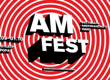 AmFest 2017 КультКино cultofcinema.com