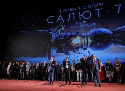 Премьера фильма Салют 7 в Москве КультКино cultofcinema.com