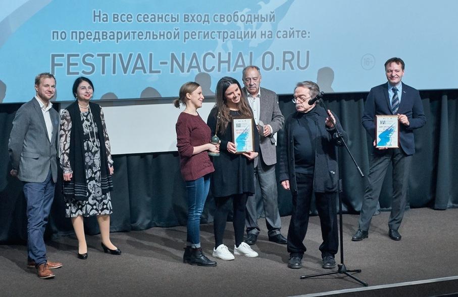 """Международный кинофестиваль дебютов """"Начало"""" 2017 КультКино cultofcinema.com"""