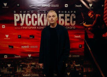 Интервью с Иван Макаревич КультКино cultofcinema.com
