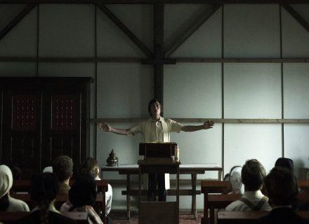 Iish Film Fest 2019 Рецензия на фильм Благодать КультКино cultofcinema.com