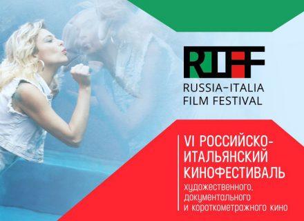 RIFF 2019 КультКино cultofcinema.com