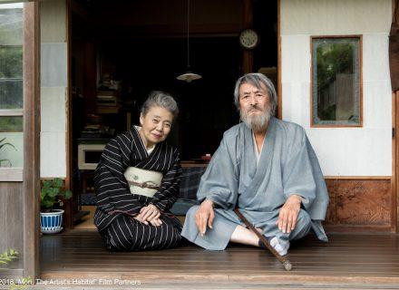 52й фестиваль японского кино Рецензия на фильм Место где живет Мори КультКино cultofcinema.com