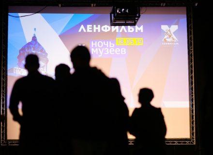 Ночь музеев на Ленфильме КультКино cultofcinema.com