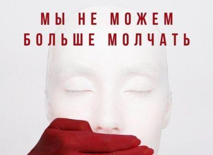 петиция кино КультКино cultofcinema.com